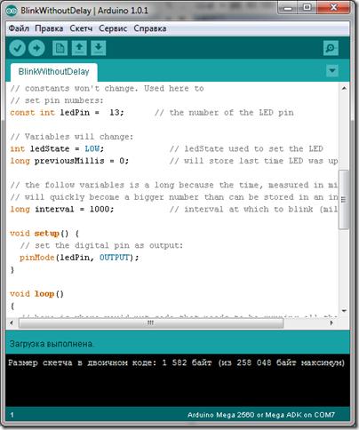 ошибка avrdude: stk500 getsync(): not in sync: resp=0×00 Arduino Mega 2560 Arduino  arduino