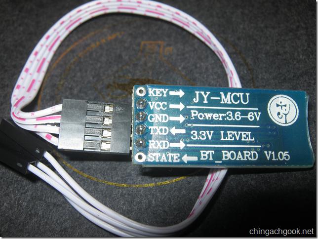 смартфон робот Ведроид мобиль Motor Shield JY MCU Bluetooth RC Car Bluetooth Arduino Mega 2560 Arduino Android  arduino