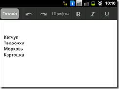 список покупка диск google  serv