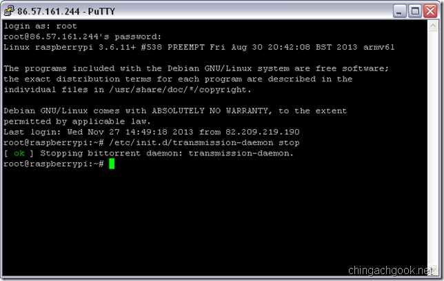 файловая система ошибка Raspberry Pi Linux fsck ext4  raspberry pi