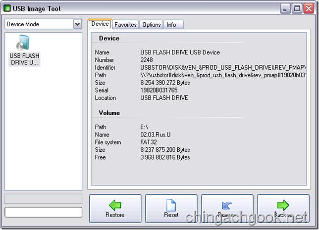 флешка образ Windows USB Image Tool  windows