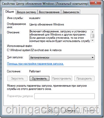 ошибка Windows KB2882822 KB2872339 KB2859537 0xc0000005  serv