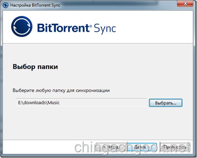 Программу Usb Для Монтирования Windows