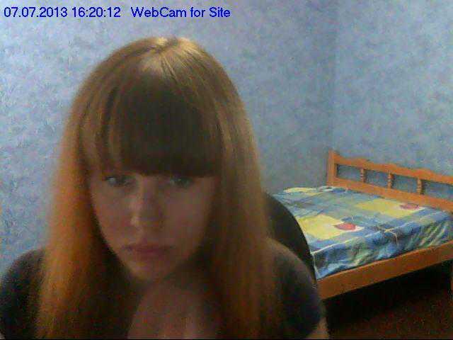 Регистрации знакомств вебкамера без