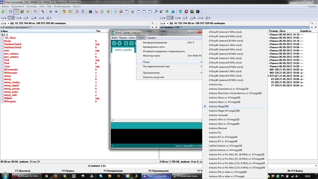 MEGA2560 and STK500V2 bootloader - avrdude programming