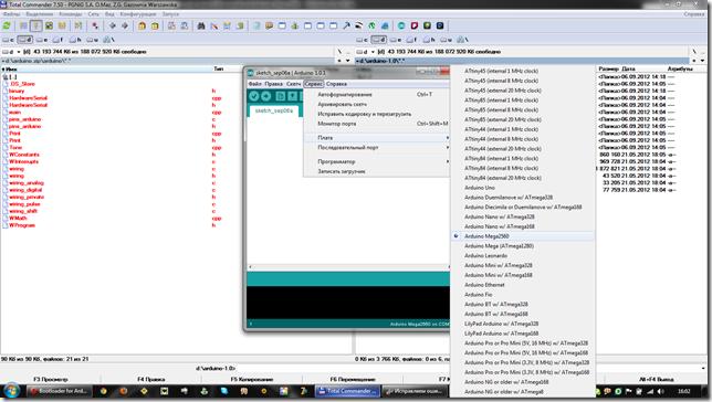 Исправляем ошибку avrdude: stk500_getsync(): not in sync: resp=0x00 в китайской Arduino Mega 2560