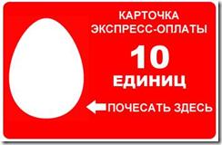эфир рассылка отключить МТС Эфир МТС  novosti