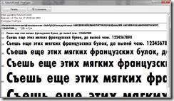 шрифт font  primery na html i css