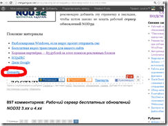 удаление ссылка Zemanta WordPress Related Posts Wordpress  wordpress