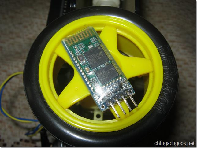 arduino робот