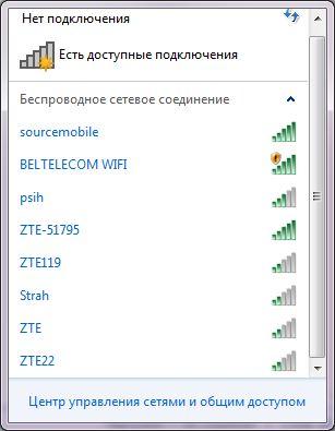 программа подбора пароль к Wifi скачать - фото 3