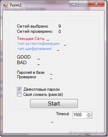программа подбор перебор пароль WifiCrack Wi Fi brute  serv