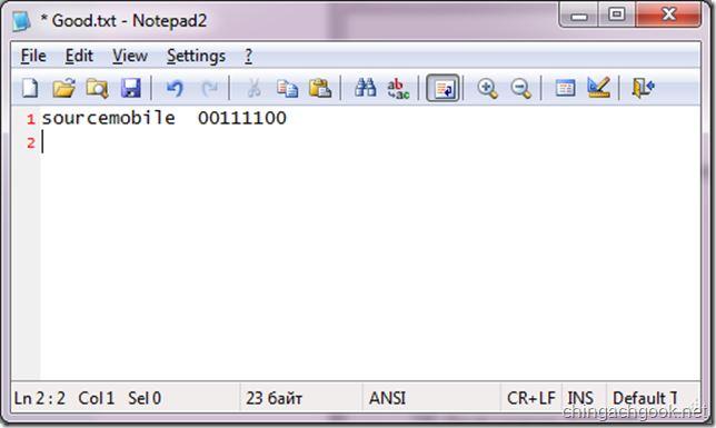 как скинуть словарь rar в программу wificrack