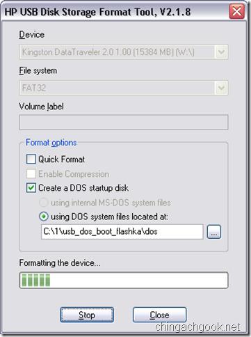 загрузочная флешка с DOS
