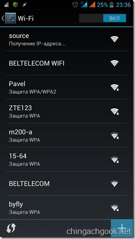 смартфон подключение адрес Wi Fi IP DHCP Android  android