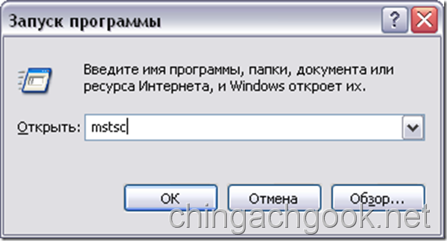 удаленный доступ рабочий стол подключение Windows Remote Desktop Raspberry Pi mstsc Microsoft Remote Desktop Android  raspberry pi