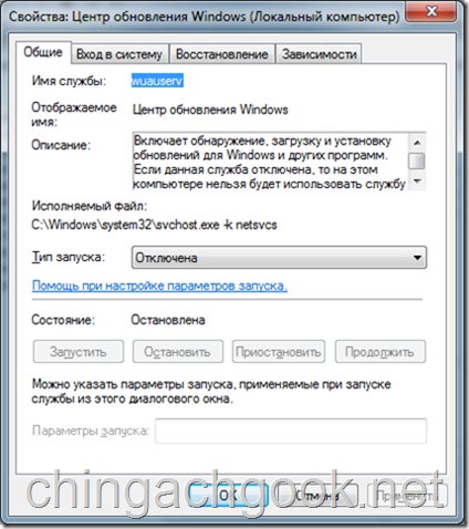 ошибка Windows KB2882822 KB2872339 KB2859537 0xc0000005  serv