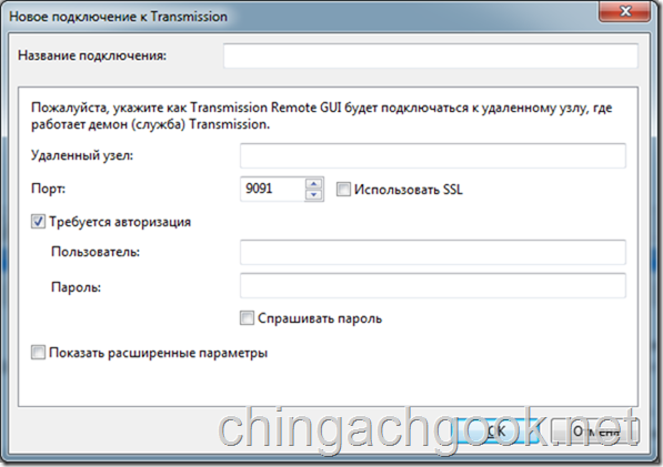 установка настройка Transmission Torrent Raspberry Pi  raspberry pi