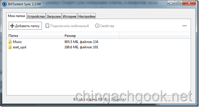 облачное хранилище Windows Raspberry Pi BitTorrent Sync Android  raspberry pi