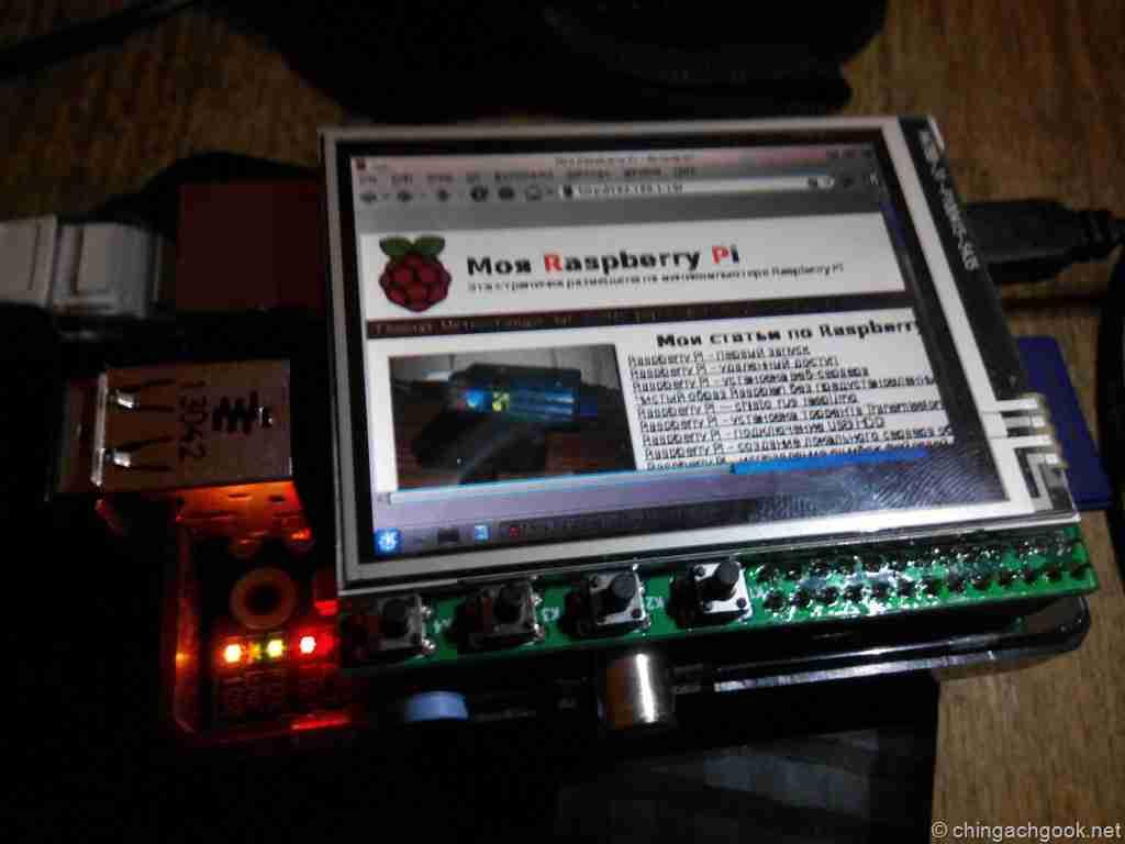 Подключение экрана к Raspberry Pi