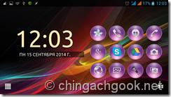 экран поворот глюк автоповорот Android  android