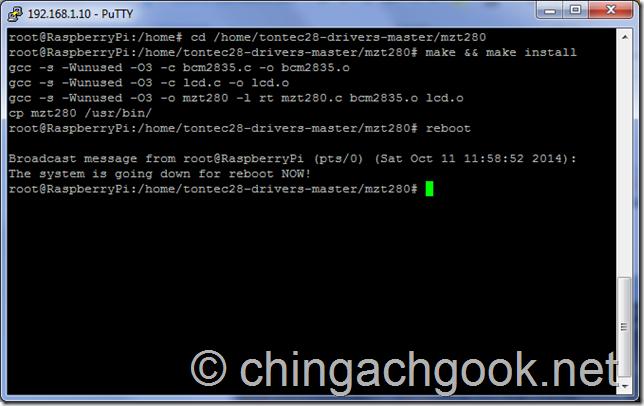 экран подключение Raspberry Pi  raspberry pi