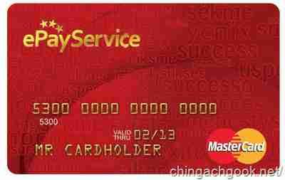 Блокировка карты ePayService за возврат средств