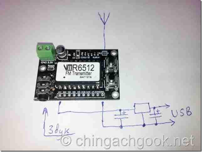 Электроника передатчик звук VMR6512  elektronika