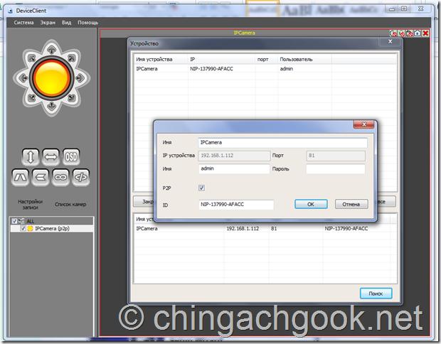 обзор Китай камера Wi Fi NIP 02  elektronika