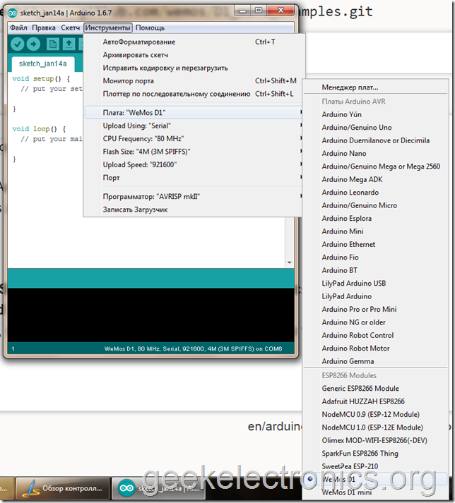 Eclipse Community Forums: C / C IDE CDT - Eclipse