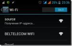 """Исправляем глюк при подключении смартфона на Android к Wi-Fi на этапе """"Получение IP-адреса"""""""