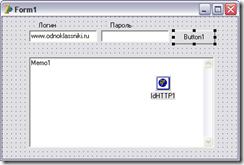 Авторизация на сайте с помощью Delphi