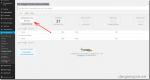 """Поиск """"тормозов"""" в WordPress с помощью P3 (Plugin Performance Profiler)"""