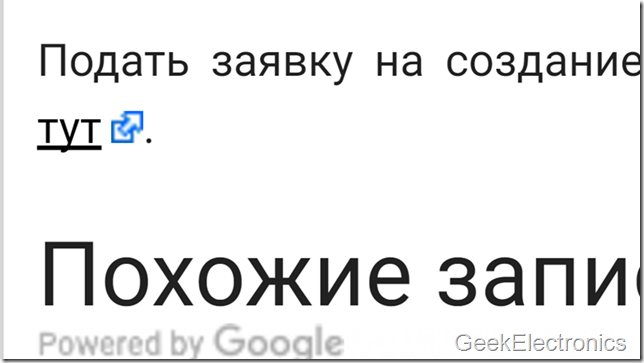 ссылки Иконка внешняя CSS  primery na html i css